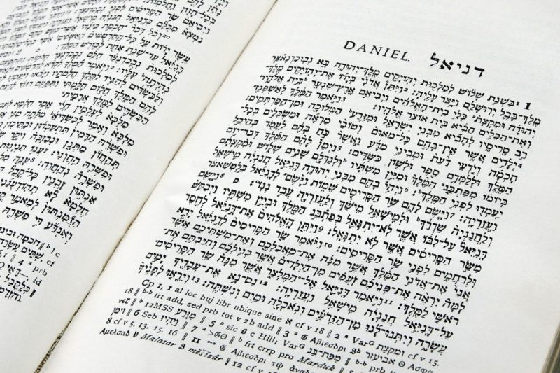 hebrischer Bibeltext